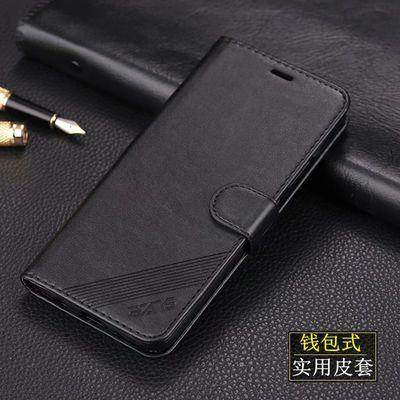 nova5pro手机壳nova6华为nova5皮套pro保护套5i翻盖软胶全包新款