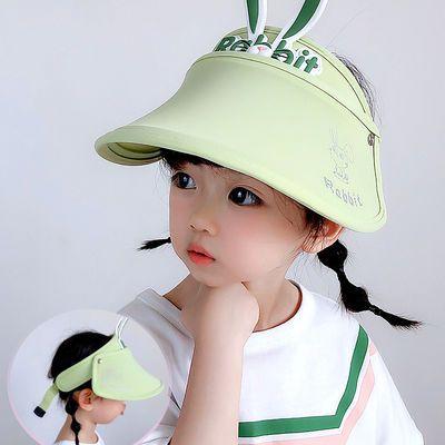 儿童帽子女童夏季薄款大檐防晒遮阳帽宝宝卡通沙滩凉帽男童空顶帽