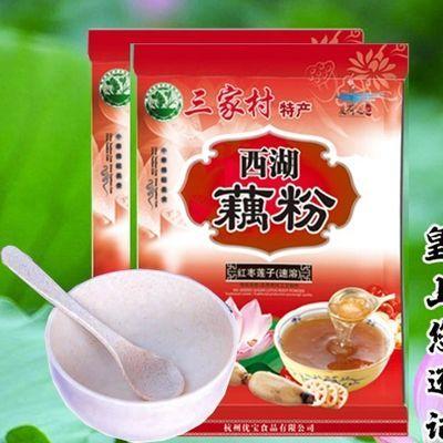 正宗西湖藕粉桂花莲子红枣36g*10杭州三家村特产早餐速食品代餐羹