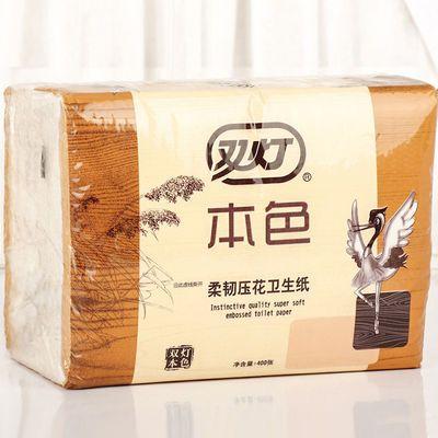 双灯本色平板压花卫生纸厕纸批发草纸手纸刀切纸巾家用整箱实惠装