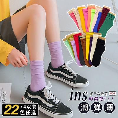袜子女中筒夏季款丝袜薄款防勾丝堆堆袜女长筒袜ins风潮袜糖果色1