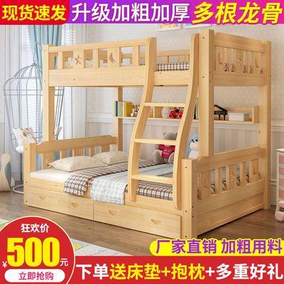 全实木上下床双层床成人上下铺子母床儿童床高低床双人床厂家直销