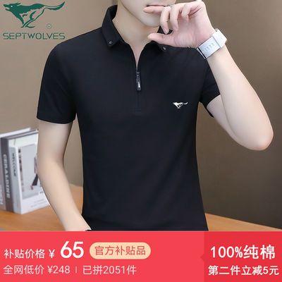 七匹狼男装polo衫男休闲商务短袖男时尚潮流T恤男纯棉半袖上衣男Q