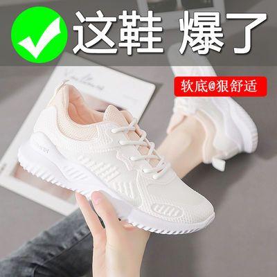 鞋子女夏季新款运动鞋女跑步鞋韩版百搭透气休闲小白鞋网面旅游鞋