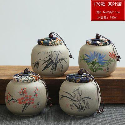 粗陶紫砂茶叶罐大号小号密封罐普洱醒茶罐存储罐家用陶瓷茶罐礼盒