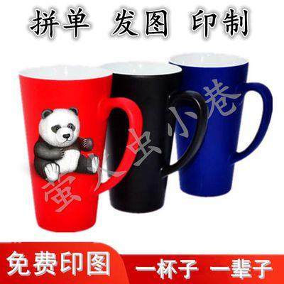 定做水杯子印照片刻字变色杯定制陶瓷马克水杯子网红同款生日礼物
