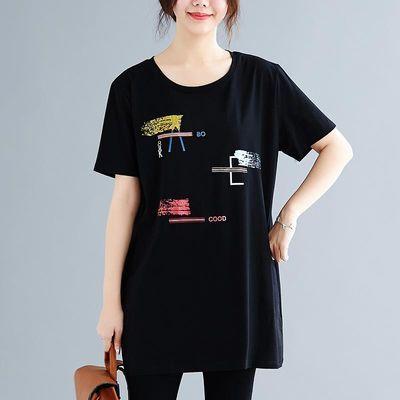 胖mm夏装中长款宽松200斤遮肚子半截袖新款短袖T恤大款女装显瘦女