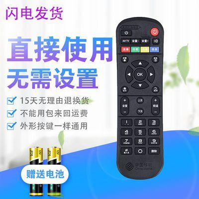 新款原装中国移动遥控器魔百和万能通用CM201-2机顶盒CM101s网络
