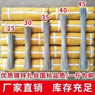 24号扎丝建筑工地专用绑丝细铁丝镀锌固定铁丝软铁丝铁线铁丝绑勾