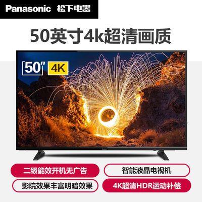 Panasonic/松下电视50寸开机无广告4K超清HDR智能液晶电视50FX680