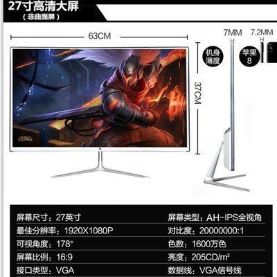 绝地求生i9级八核/32G/GTX1060独显台式电脑主机全套组装吃鸡游戏