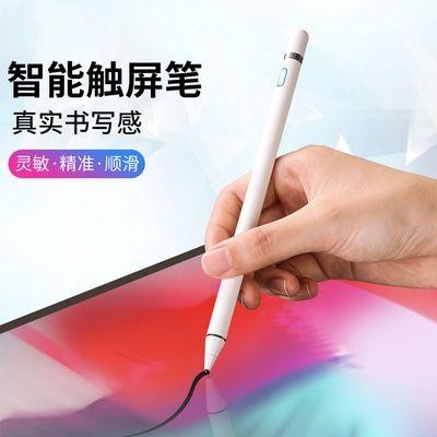 ipad电容笔绘画手机平板通用安卓主动式手写笔华为触控触屏指绘笔