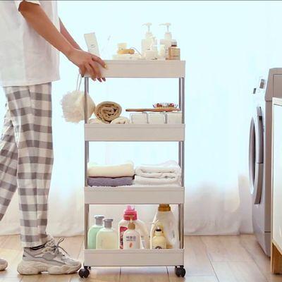 卫生间浴室夹缝收纳置物架厨房窄柜冰箱洗衣机客厅落地式缝隙架子