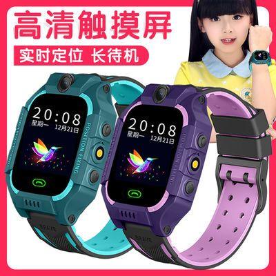 儿童星小天才电话手表智能深度防水手表学生防水定位电话手表男女