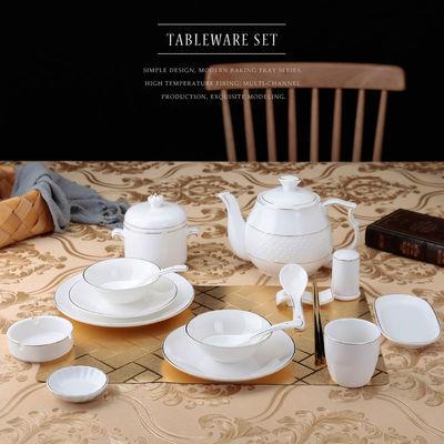 高档酒店餐厅摆台用品骨瓷金边餐具四件套套装陶瓷翅碗盘杯子套装