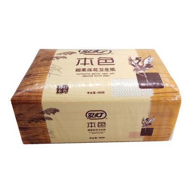 双灯卫生纸本色柔韧压花手纸厕纸400张家用草纸家庭装平板纸整箱
