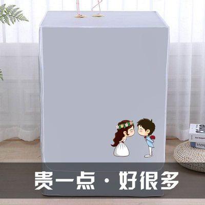 滚筒洗衣机罩防水防晒加厚耐用海尔美的小天鹅滚筒通用洗衣机罩