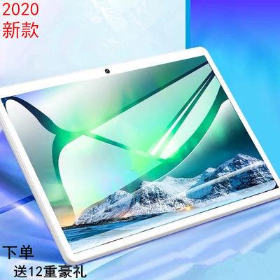 厂家直销平板电脑超薄大屏手机学生学习机智能通话娱乐办公平板