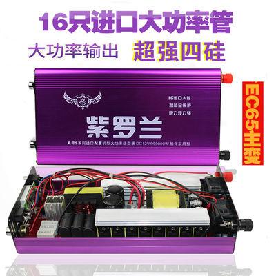 紫罗兰大功率逆变器机头省电12v电瓶新进口双硅18大管电源转换器