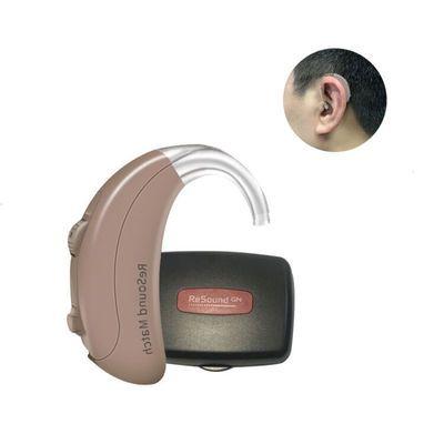 瑞声达助听器老人 耳背耳聋无线隐形年轻人心意MA3T90-V超大功率