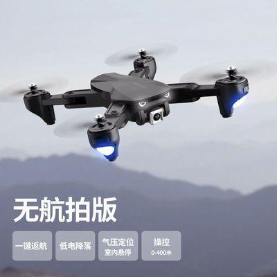 新款GPS全球定位长续航折叠无人机航拍4K高清智能飞行器航模遥控