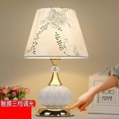 优质超赞触摸LED调光温馨浪漫婚庆喂奶学习暖光台灯卧室床头台灯
