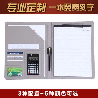A4带计算器文件夹多功能经理夹资料夹签约商务写字垫板文件夹板