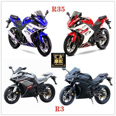 2020国四新款r3摩托车重机型R35公路赛跑车400CC电喷水冷双缸趴赛