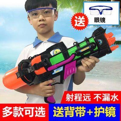 儿童玩具水枪喷水打水仗戏水呲水枪高压大容量成人滋水抢宝宝男孩