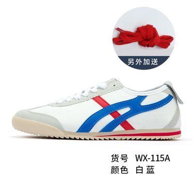 回力鞋男帆布鞋运动鞋2020春夏新款田径鞋韩版百搭低帮鞋休闲鞋潮