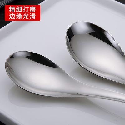 【五支装】不锈钢勺子家用汤勺搅拌调羹汤匙成人儿童学生吃饭勺