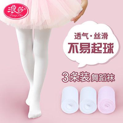 浪莎儿童连裤袜女童丝袜宝宝打底裤薄款夏季白色练功专用舞蹈袜子
