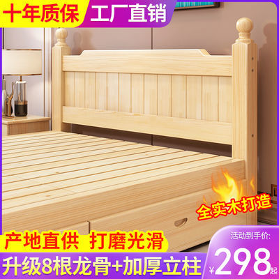 实木床双人主卧1.8米成人单人1.5米公主床家具儿童床1.2米家用1mm