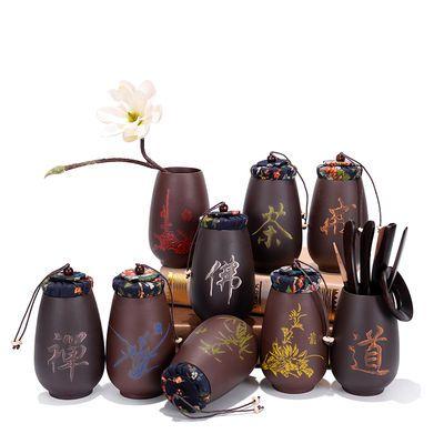 紫砂茶叶罐手绘梅兰竹菊四君子小号密封储茶罐陶瓷普洱醒茶罐