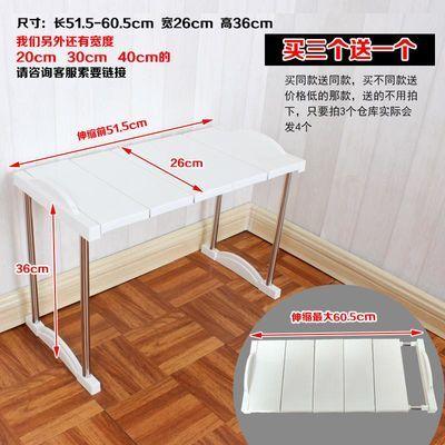 升级款可伸缩厨房橱柜衣柜置物架隔板层架可叠加桌面收纳架隔层架