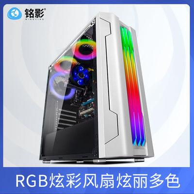 电脑主机i7级六核1060 3G独显吃鸡 游戏组装台式电脑全套办公游戏