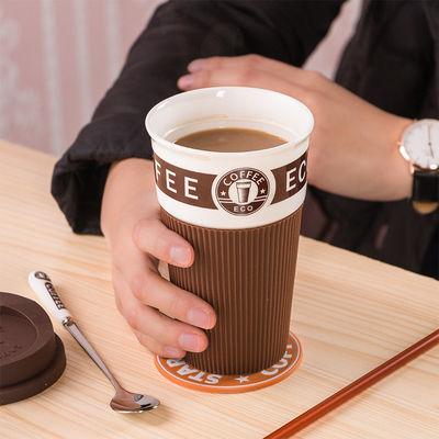 创意陶瓷咖啡杯星巴马克杯陶瓷杯子随手杯车载杯大容量杯子带盖勺