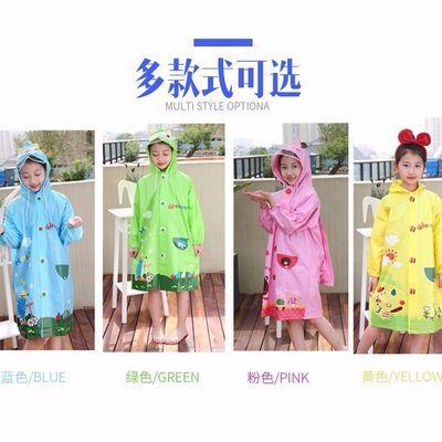 男女宝宝雨衣男童女童加厚雨披幼儿小孩小童下雨环保走路防水雨具