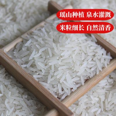 瑶自然广西大米5kg农家2019年新大米长粒香南方不抛光10斤丝苗米