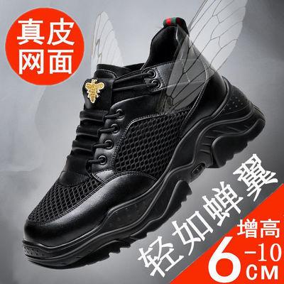 夏季内增高男鞋8cm真皮网面透气休闲增高鞋男10cm6cm韩版运动皮鞋