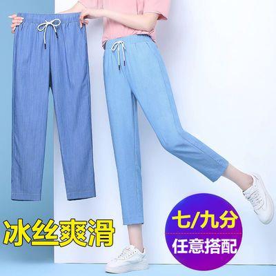 夏季薄款冰丝裤子女2020新款仿天丝牛仔九分裤大码宽松休闲哈伦裤