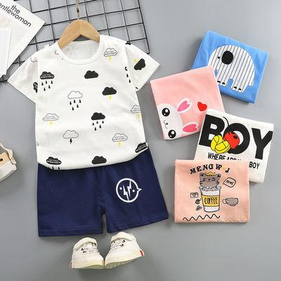 儿童短袖套装纯棉0-7岁2020网红款男女童半袖宝宝短裤婴儿2件夏装