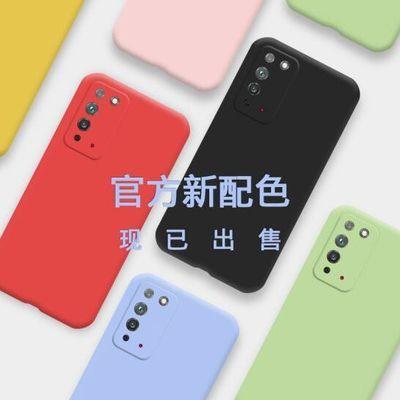 多型号荣耀X10手机壳荣耀play4Tpro磨砂全包30S液态硅胶软壳防摔