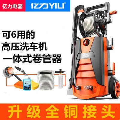 亿力高压洗车机家用220v洗车泵高压水枪清洗机大功率洗车器
