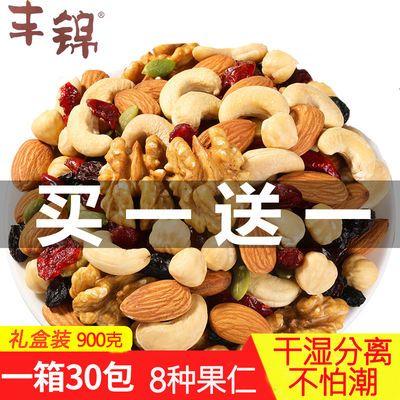 https://t00img.yangkeduo.com/goods/images/2020-05-18/b4f0efb0861e4f713be88c436c96f187.jpeg