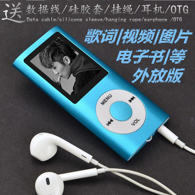 mp3播放器外放插卡有屏mp4迷你音乐学生运动跑步随身听有屏录音笔