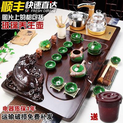 茶具套装家用全自动养生壶四合一整套紫砂功夫茶台茶道实木茶盘