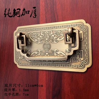 中式仿古纯铜拉手抽屉铜拉手全铜把手回文蝙蝠底片古典家具铜配件