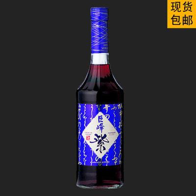 洋酒Suntory三得利KYOHO Murasaki巨峰紫利口酒葡萄鸡尾酒配制酒