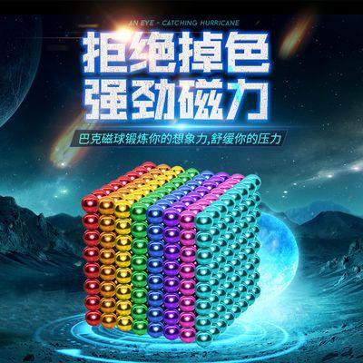 巴克球磁力球1000颗魔力珠磁铁吸铁石便宜益智马八克积木减压玩具